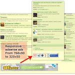Google Adsense Ads for Classifieds site with Responsive Theme