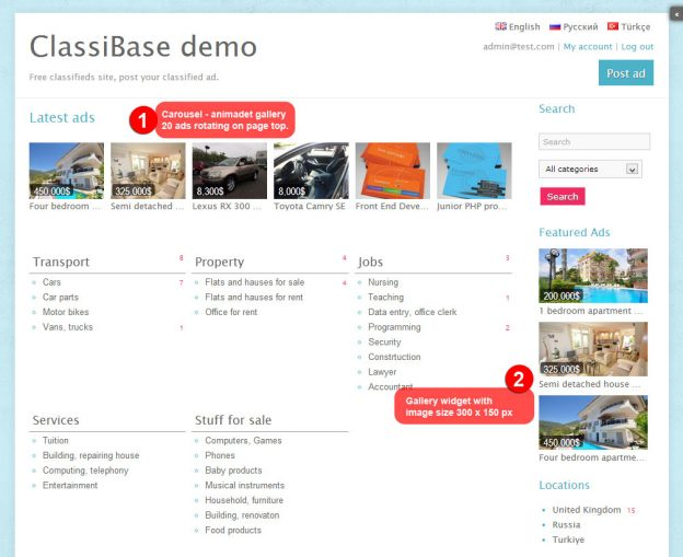 Classibase version 1.4.4 released